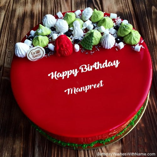 Manpreet Happy Birthday Wishes For