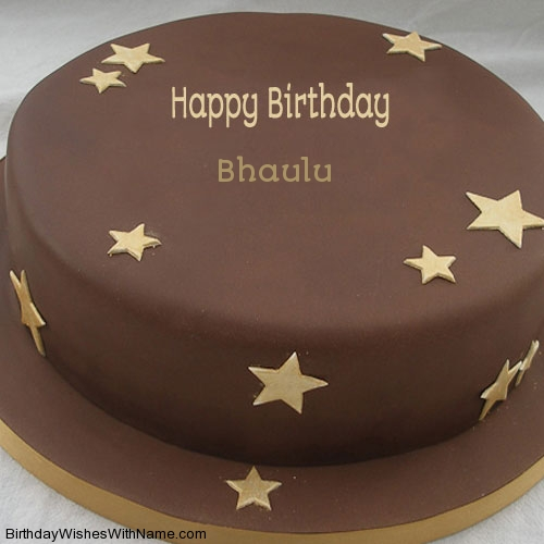 Bhaulu Happy Birthday,  Birthday Wishes For Bhaulu